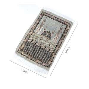 Image 4 - 110x70cm Islamic Prayer Mat Muslim Prayer Rug Turkish Muslim Salat Namaz Islam Floor Carpet Mat Blanket Arabian Type Home Decor