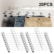 Вешалки для брюк, вешалки для юбок с зажимами, 20 упаковок, металлические вешалки для брюк, клип вешалки для экономии пространства, ультра тонкие вешалки, устойчивые к ржавчине, f