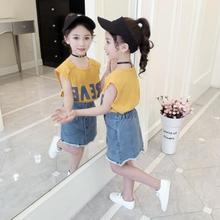 Summer Girls Clothes Sets Baby Girl Clothing Suits Fashion Letter T-shirt + Casual Skirt 2Pcs Child Kids Short Sleeve Outfits korean girl fashion summer letter printed kids petal sleeves t shirt shorts suits pretty girl clothes