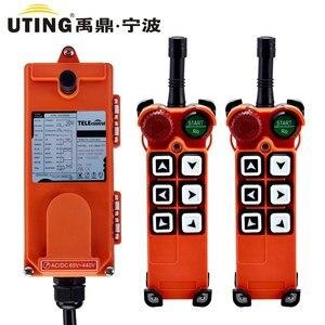 Image 2 - F21 E1 ユニバーサル業界ラジオリモートコントロールコントローラ (2 送信機 1 受信機) クレーン/ホイストコントローラ