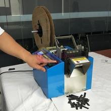 Автоматическая машина для резки труб шланг для резки кабеля термоусадочная трубка резак Силикагель трубка резак