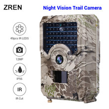 Outdoor 12MP 1080P Hunting Camera waterproof Night Vision PIR Wildlife Game Trail Camera scouting gam Guard wild Hunter trap