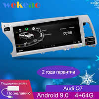 Wekeao Wide Screen 10.25'' Android 9.0 Car Radio Automotivo For Audi Q7 Android Auto GPS Navigation Car Dvd Player 2007-2015 4G