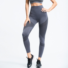 Women Yoga Pants Sports Running Sportswear Contrast Yoga Pants Stretchy Fitness Leggings Seamless Gym Compression Tights Pants contrast stitches trumpet pants