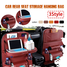 Car Seat Back Organizer Multi-Pocket Storage Bag Tablet Holder Backseat Organizer Automobiles Interior Accessory Stowing Tidying dewtreetali 14 5 8 5 cm universal car seat side back storage net bag phone holder pocket organizer stowing tidying hot sale