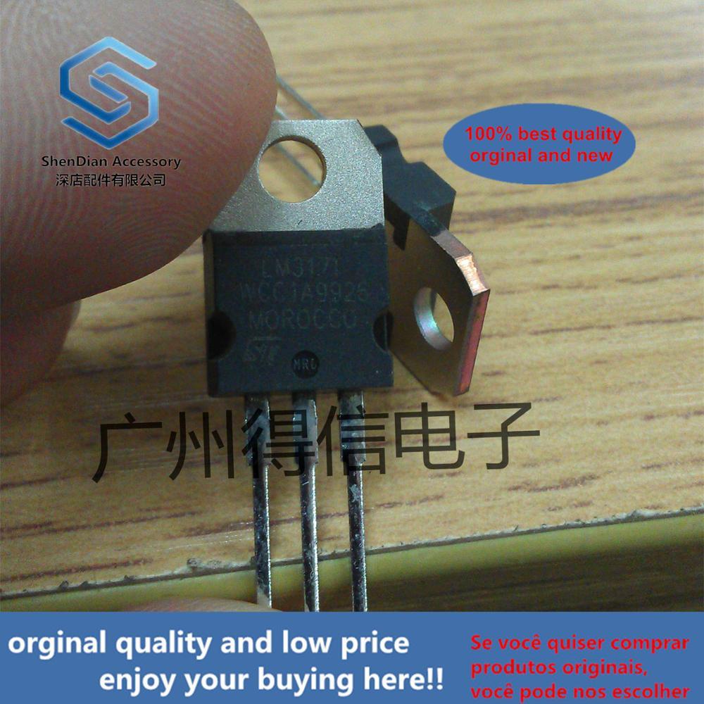 10pcs 100% Orginal New LM317T LM317 TO-220 1.2V TO 37V VOLTAGE REGULATOR Real Photo