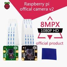 ใหม่Raspberry Pi 3 รุ่นB + กล้องV2 โมดูลวิดีโอ 8MP