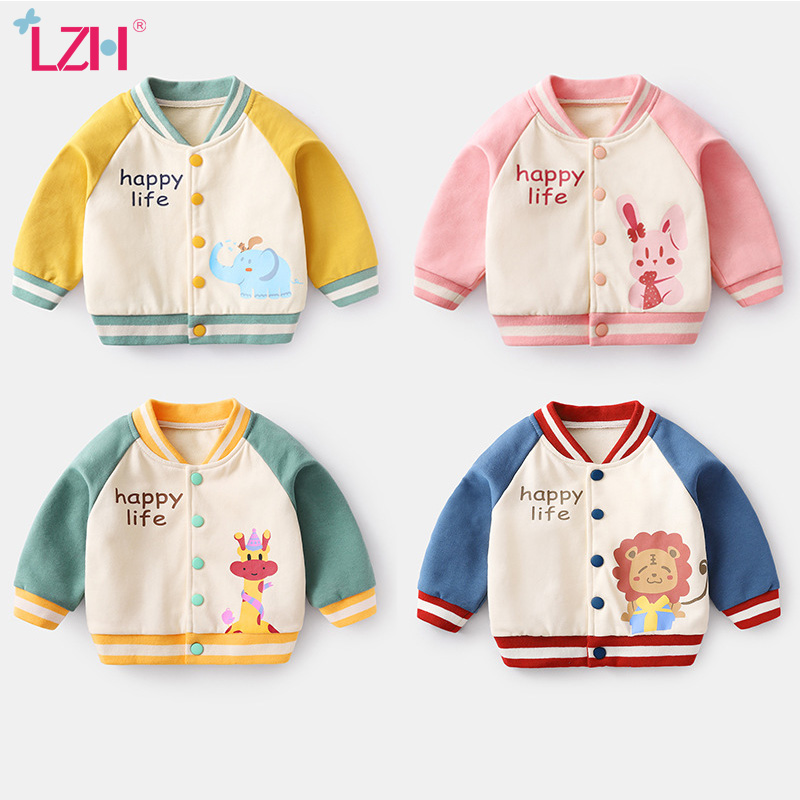 LZH Spring Clothes For Newborns Thin Section Baby Baseball Uniform Cute Cartoons Baby Girl Coat Color Matching Toddler  Boys Top