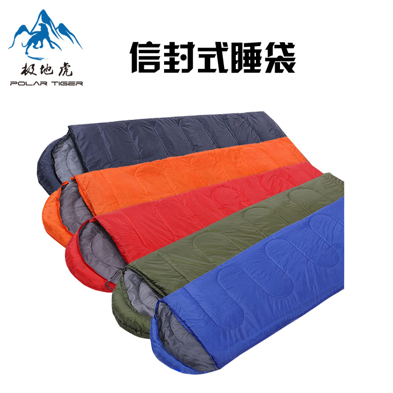 ONEPOLAR Tiger Outdoor Adult Hooded Envelope Spring And Autumn Sleeping Bag Tent Sleeping Bag