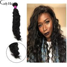 곱슬 머리 페루 처녀 머리 자연 웨이브 100% 인간의 머리카락 짜기 흑인 여성 자연 헤어 익스텐션 도매 헤어 번들