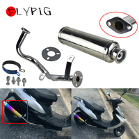 Motorcycle Exhaust Muffler Scooter Performance Exhaust Stainless Pipe For GY6 50CC 80CC 100CC SCOOTER(QMB139) High Quality