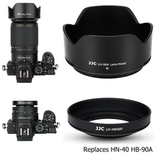 Jjc parafuso em + abs lente capa sombra para nikon z50 lente dupla kit (nikkor z montagem dx 16 50mm & 50 250mm) substitui HN 40 HB 90A