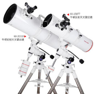 Newton Astronomical Telescope Equatorial-Mount Maxvision Reflection 203mm with EXOS-1
