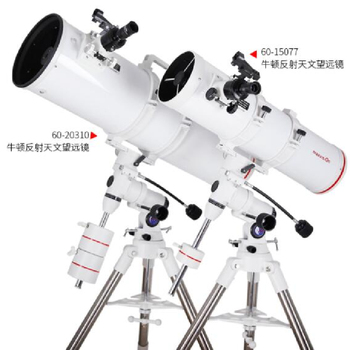Maxvision 8 Inches 203mm 203/1000mm Paraboloid Newton Reflection Astronomical Telescope With EXOS-1 German Equatorial Mount