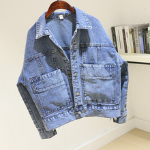 Harajuku Vintage Blue Big Pocket Denim Jacket Coat Women Big size Loose Female S