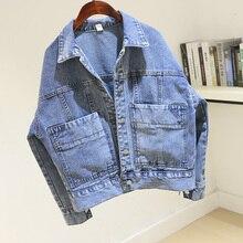 Harajuku Vintage Blue Big Pocket Denim Jacket Coat Women Big