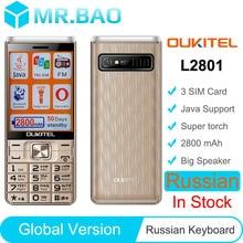 Original Oukitel L2801 Russian keyboard Cheap Senior Mobile Cell phone 2800mAh Torch Triple sim loud sound camara MP3 Java FM