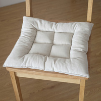 Japanese Style Cotton Linen Thick Chair Cushion Thick Comfortable Simple Solid Color Dining Chair Cushion Tian 40 Manufacturers