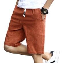Новейшие Летние повседневные мужские модные шорты, мужские шорты-бермуды, пляжные шорты, дышащие пляжные шорты, мужские спортивные штаны ...