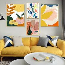 Современная Абстрактная Скандинавская разноцветная Картина на