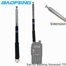 103 см флейта Антенны vhf 136 174 МГц с высоким коэффициентом