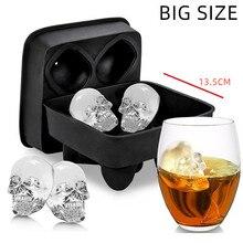 3D силиконовая для кубиков льда Форма для изготовления черепа большой шар лоток с формой для кубиков льда форма производитель голова кубика льда череп