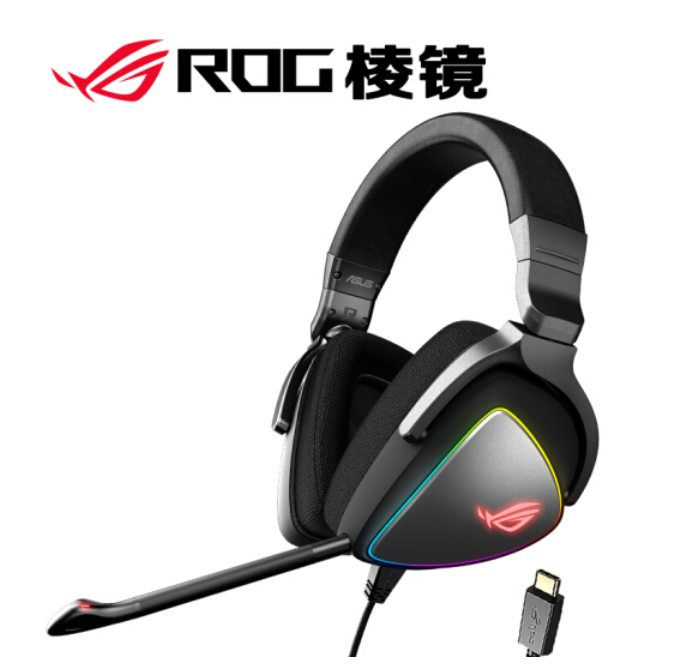 Asus Rog Delta Gaming Headset Laptop Headset Wired Headset Mobile Phone Headset Headset Gaming 7 1 Channel Usb Typec Switch On Aliexpress