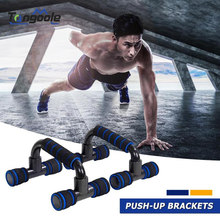 Tangoole 1 Paar Push Ups Stands Grip Fitnessapparatuur Handgrepen Borst Body Buiding Sport Gespierde Training Push Up Rekken(China)