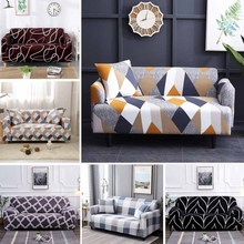 2016 rushed sectional sofa design u shape sofa 7 seater lounge couch good quality cheap price leather sofa WOSTAR Elastic Stretch Sofa Cover 1/2/3/4 Seater Sof Slipcover Couch Covers for Universal Living room Sectional Sofa Cover