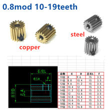2pcs 0.8 mod 10 teeth 11 teeth 12 teeth 13 teeth 14 teeth 15 teeth brass 45 carbon steel involute cylindrical spur gear