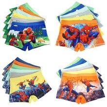 4pcs/lot Boys Baby Boy Children Underwear Boxers Underpants Kids Panties Panty B