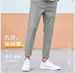 Image 5 - 2019 Lente En Zomer Nieuwe Koreaanse Versie Van De Chinese Stijl Mannen Harlan Casual Sport Effen Kleur Dating Hoge  Kwaliteit Broek