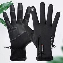 Touch-Screen Riding for Men Black Bike Mountaineering Warm 1-Pair Waterproof 1-Pair