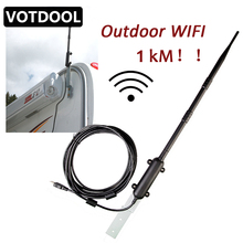 1000メートルの屋外無線lanルータハイパワー無線無線lanリピータ無線lanアンテナ信号アンプワイヤレスネットワークカードの受信機