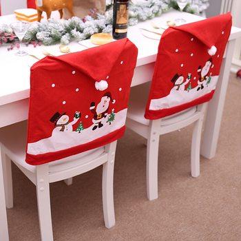 1 sztuk świąteczny obiad stół Party czerwony kapelusz pokrowce na oparcie krzesła boże narodzenie boże narodzenie dekoracje czapka świętego mikołaja pokrowiec na krzesło tanie i dobre opinie PlumHOME CN (pochodzenie) Christmas Decor Ornaments Gładkie barwione Europa Elastan poliester