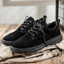 Кожаная обувь на платформе; Мужские повседневные кроссовки;