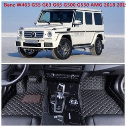 Car 3D Luxury Leather Car Floor Mats For 18-19 Mercedes-Benz W463 G55 G63 G65 G500 G550 AMG 2018 2019 EMS Free shipping
