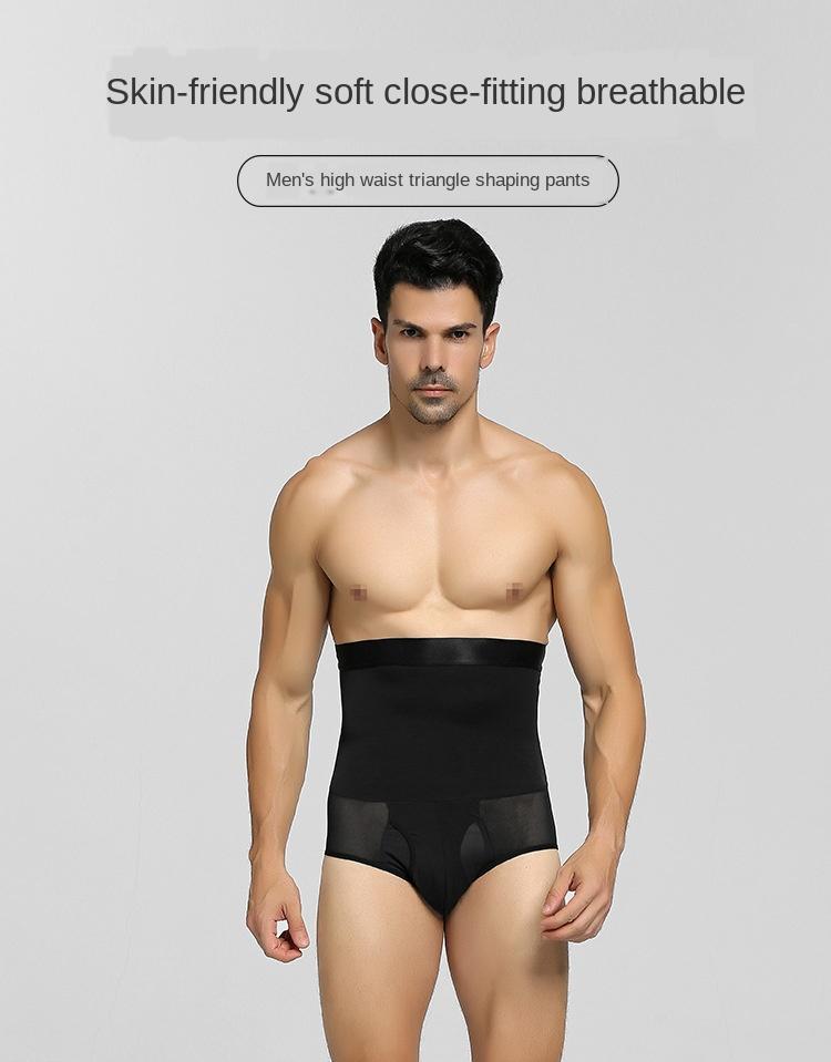 corset for men