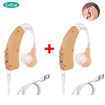 Cofoe A Pair Hearing aid Mini Rechargeable BTE Hearing aids Sound Amplifier USB Hearing Amplifier For The Elderly Both Ears Hear