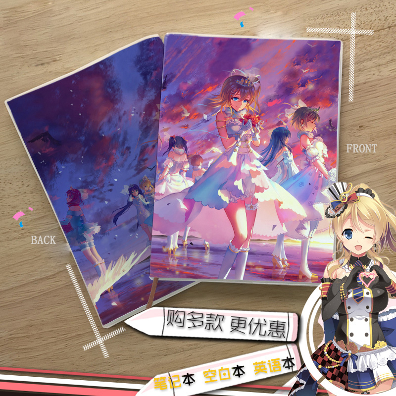 Anime LoveLive!School Idol Project Student Notebook Delicate Eye Protection Notepad Diary Memorandum Commemorate Gift