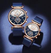 Часы наручные мужские кварцевые роскошные модные повседневные