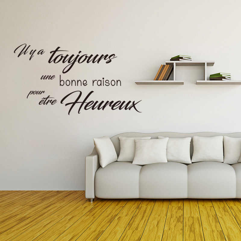 Autocollants Murales Il Y A No Place Like Home Citation Murale Stickers Art