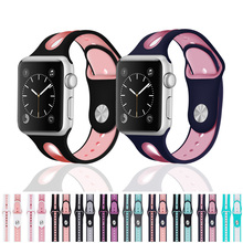 Soft silicone Bracelet strap For Apple Watch Band 42mm 38mm 44mm 40mm series 5/4/3/2/1 breathable hole Wristband For iwatch Band цена и фото