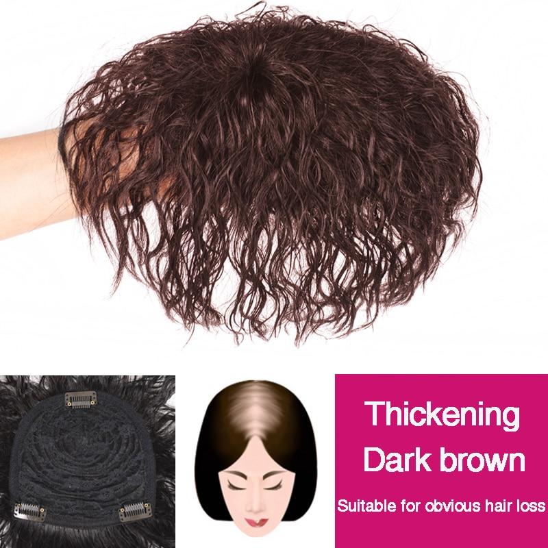 DIFEI Женская кукурузная борода натуральный цвет кудрявые волосы короткая челка верхние закрытия заколки для волос Синтетические заколки для волос - Цвет: 12X12 2I33