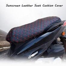 Универсальные Мотоциклетные аксессуары кожаный чехол для подушки