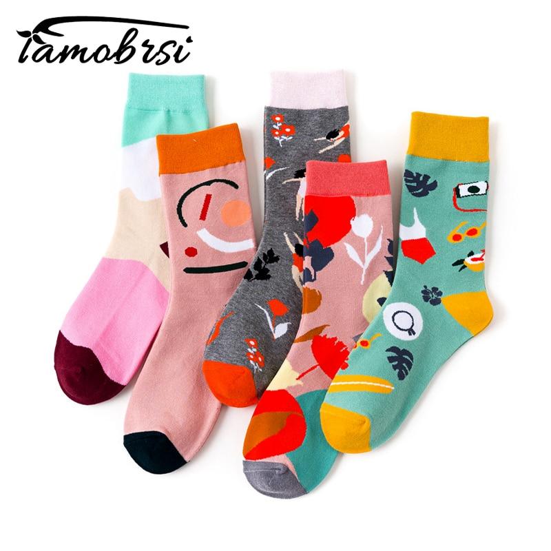 Seaside Holiday Streetwear Short Creative Cute Brand Women Men Sock Warm Funny Short Kawaii Winter Cotton Happy Ankle Tide Socks