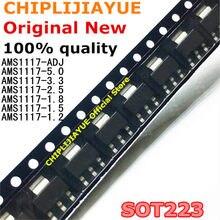 20PCS AMS1117 AMS1117-ADJ AMS1117-1.8 AMS1117-1.2 AMS1117-5.0 AMS1117-2.5 AMS1117-3.3 AMS1117-1.5 novo e original Chipset IC