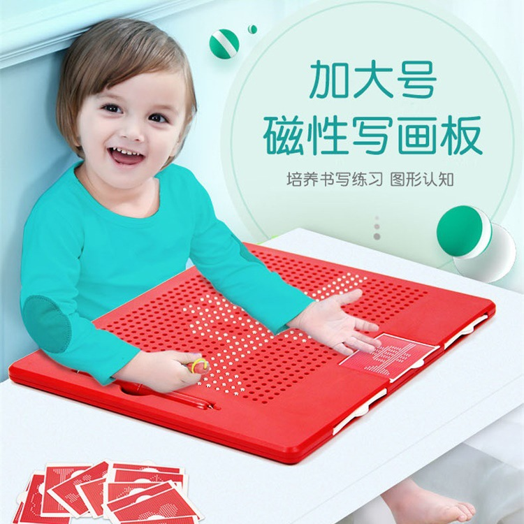 Children'S Educational DIY Free Writing Magnetic Drawing Board Creative Magnetic Beads Plastic Tablet