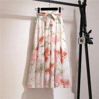 A019 Skirt