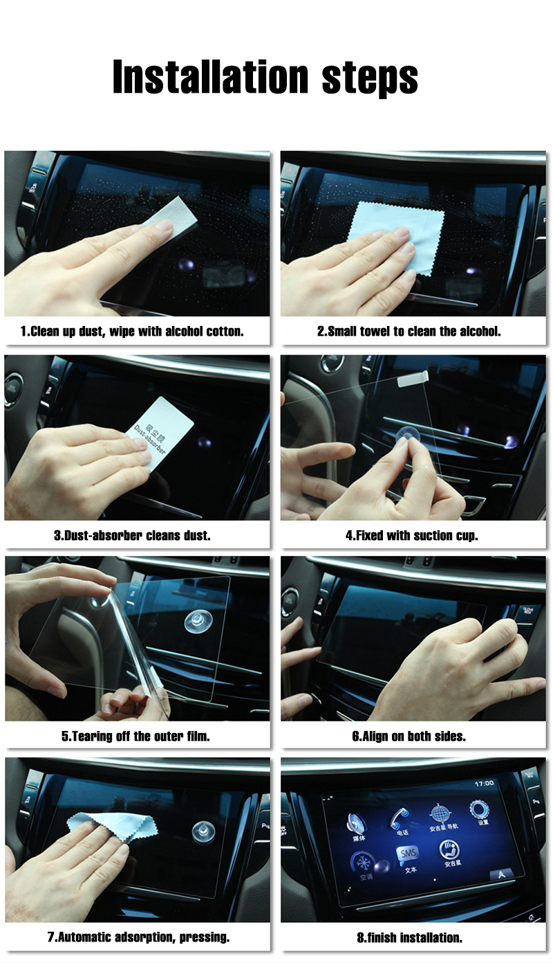 Car Navigation GPS Screen Protector For <font><b>BMW</b></font> <font><b>G30</b></font> 525i 530i <font><b>540i</b></font> 5 Series 2018 Auto Screen Protection Decorative Sticker image